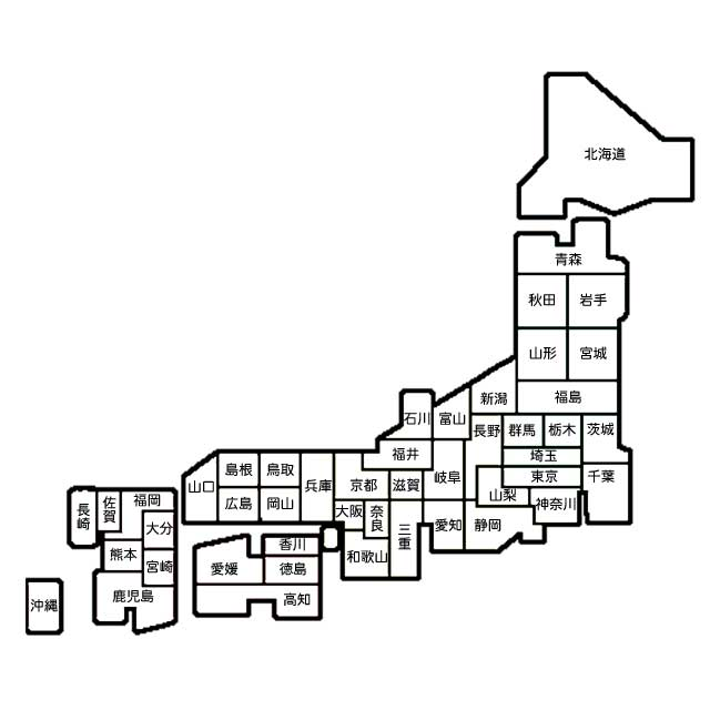 無料・商用利用可】日本地図 ...
