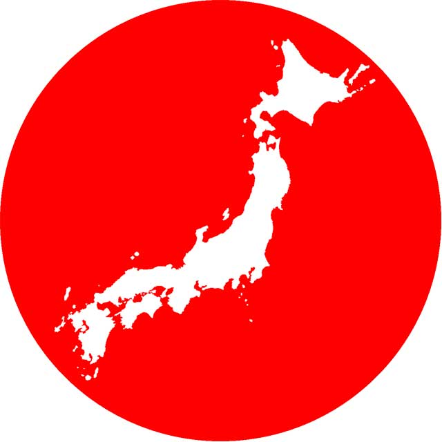 完全無料の日本地図イラスト集 ... : 日本列島 地図 : 日本