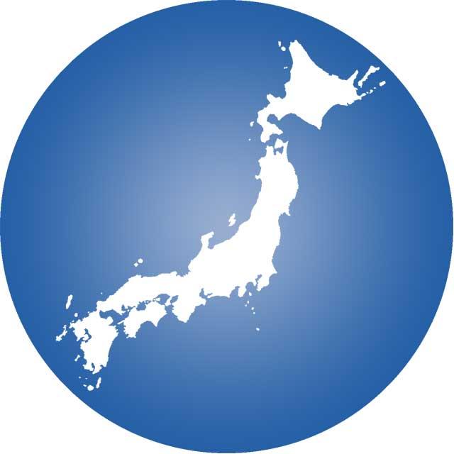 日本 日本地図ダウンロード無料 : 完全無料の日本地図イラスト集 ...