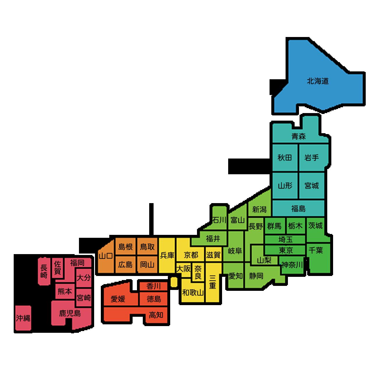完全無料の日本地図イラスト集 ... : 中国地方マップ : すべての講義